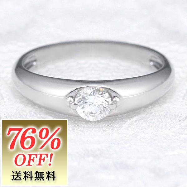 ペアリング 結婚指輪 マリッジリング ダイヤモン...
