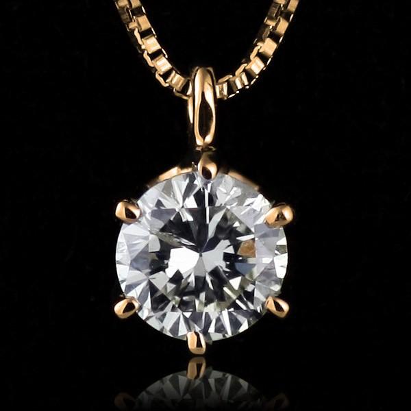 ダイヤモンド ネックレス 0.5カラット ゴールド ...