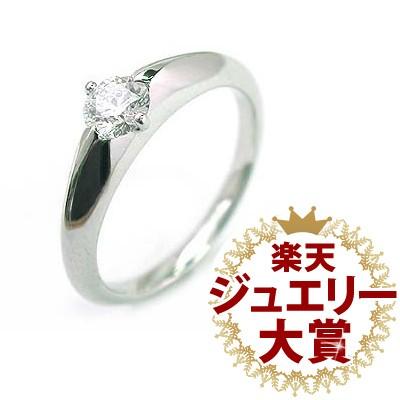 婚約指輪 鑑別書付 エンゲージリング ダイヤモン...