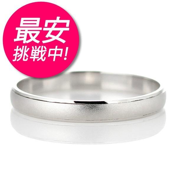 マリッジリング 結婚指輪 プラチナ ペア ペアリン...