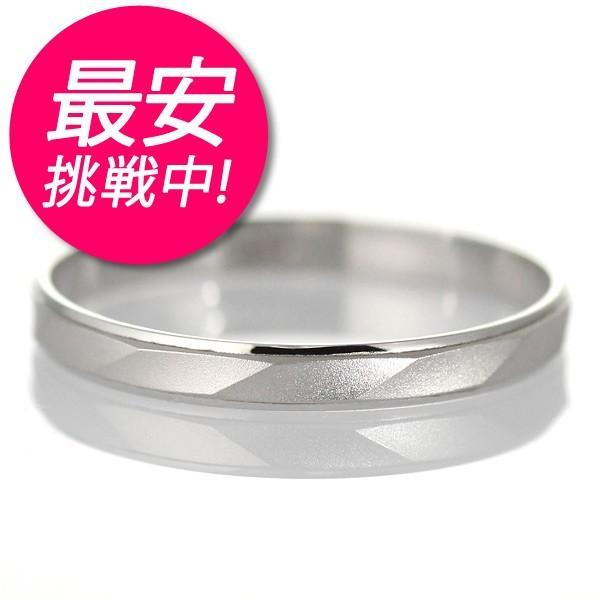 ペアリング 刻印 マリッジリング 結婚指輪 プラチ...