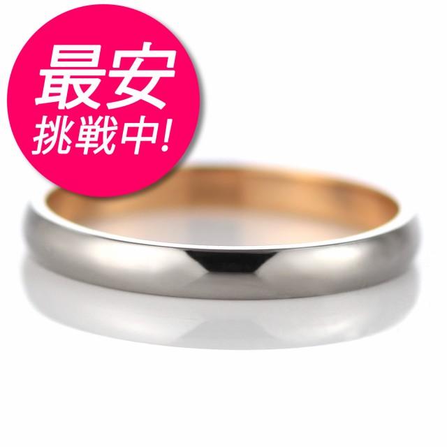 マリッジリング 結婚指輪 ゴールド ペア ペアリン...