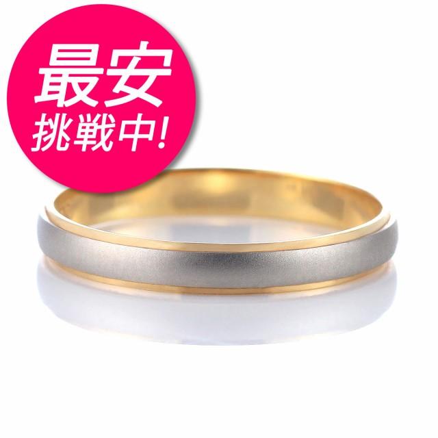結婚指輪 マリッジリング プラチナ ゴールド ペア...