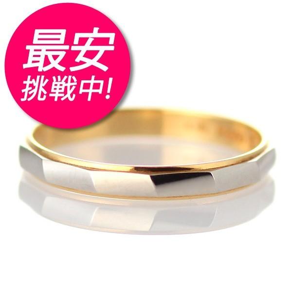 結婚指輪 マリッジリング プラチナ ペアリングイ...