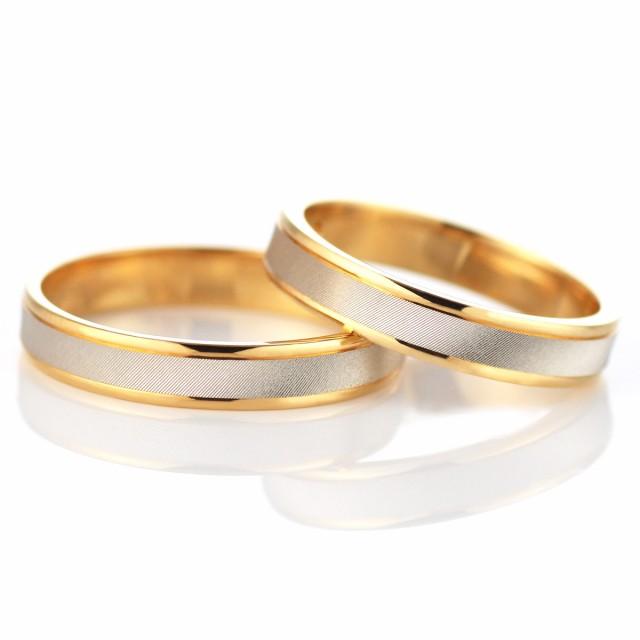 つや消し 結婚指輪 マリッジリング ペアリング プ...