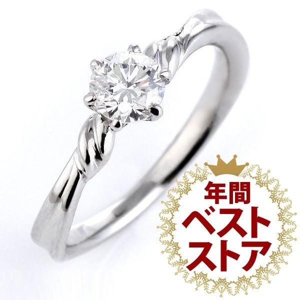 婚約指輪 エンゲージリング ダイヤモンド 指輪 プ...