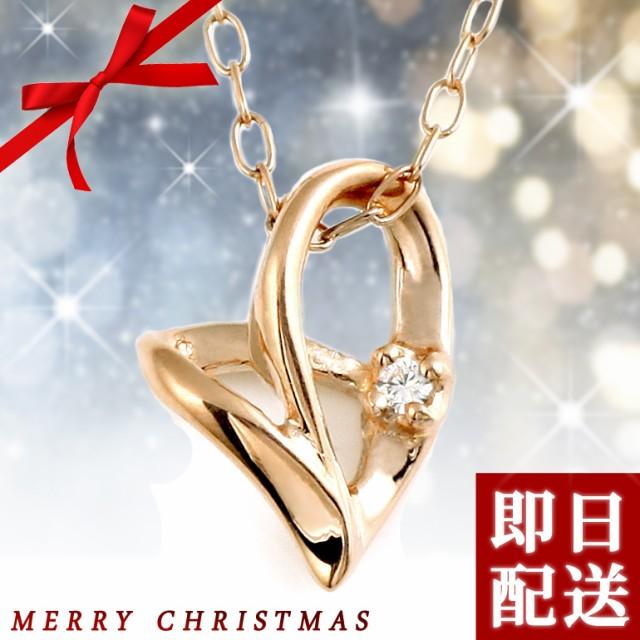 【クリスマスフェア限定】今だけ 送料無料 即日発...