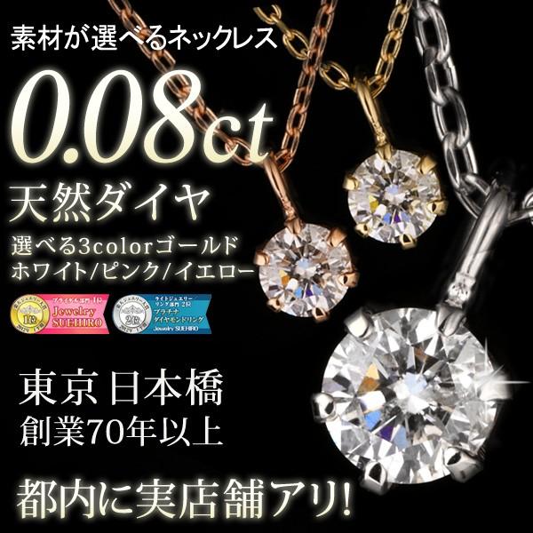 ダイヤモンド ネックレス 天然石 一粒 ダイヤネッ...