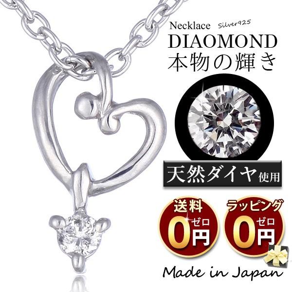 ネックレス レディース ダイヤモンド 即日 プレゼ...