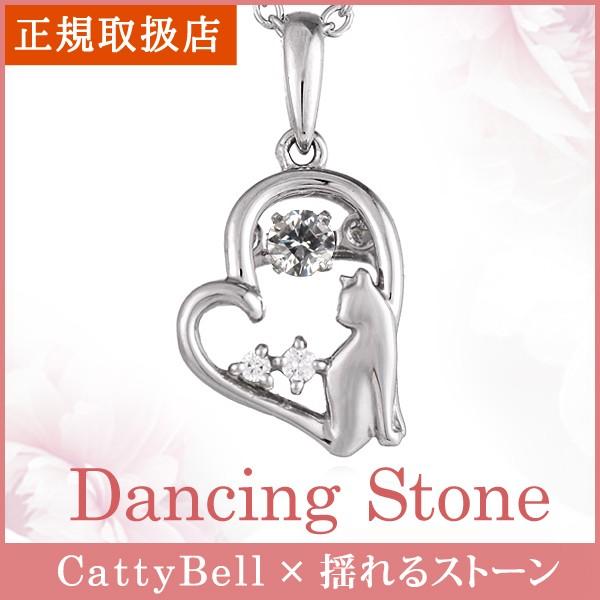 ダンシングストーン 猫 ねこ ネコ CAT ネックレス...