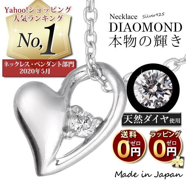 ネックレス レディース  ダイヤモンド ダイヤモン...