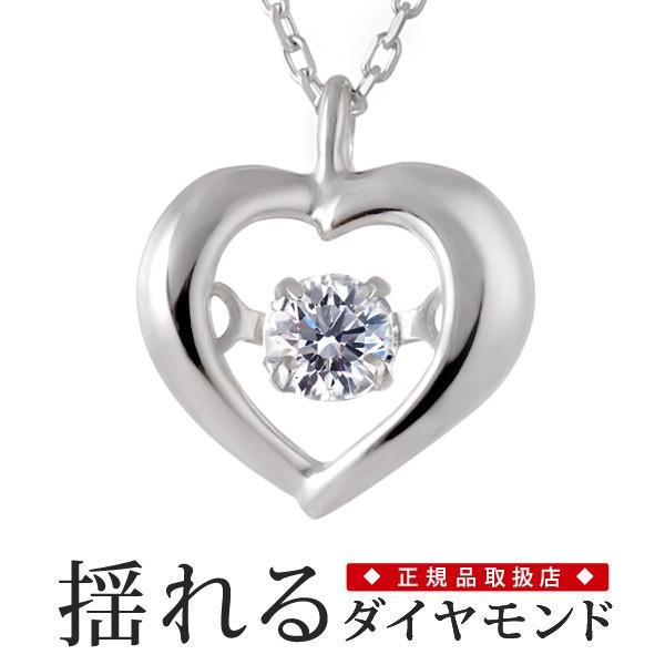 人気No.1 ダンシングストーン ダイヤモンド ハー...