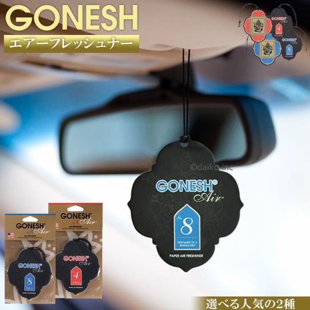GONESH ペーパーエアフレッシュナー No.4 No.8   ...