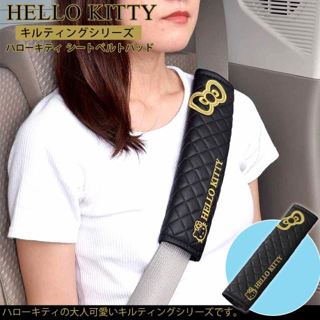 KT513 ハローキティ シートベルトパッド | シート...