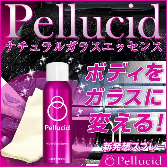 ミラリード ペルシード(pellcid) PCD-01 ナチュラ...