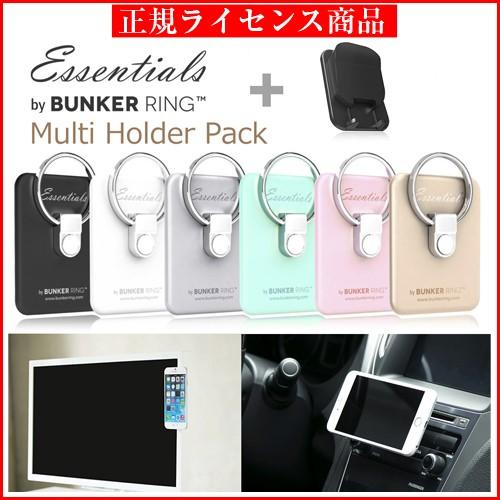 メール便 正規品 BUNNKER RING Multi holder / ビ...