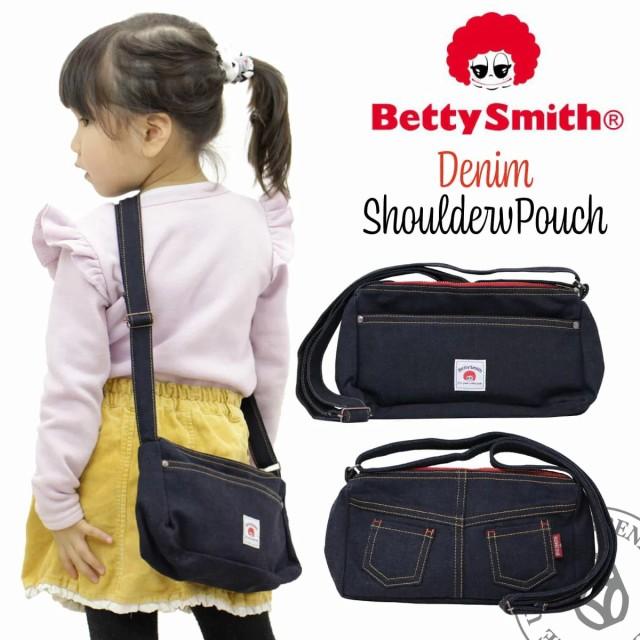 ベティスミス Betty Smith バックスタイルショル...