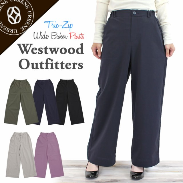 Westwood Outfitters ストレッチ トリックジップ ...