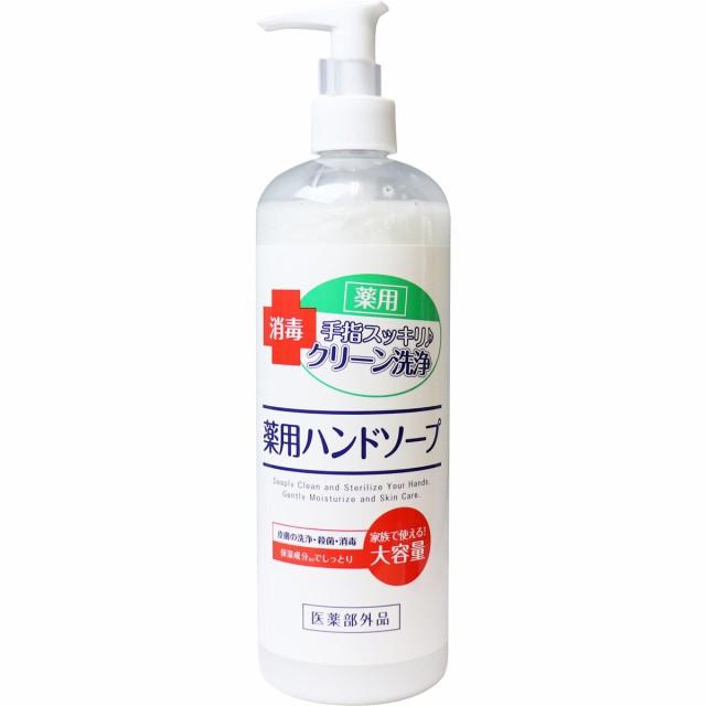 【消毒】 予防対策 薬用ハンドソープM 大容量 485...