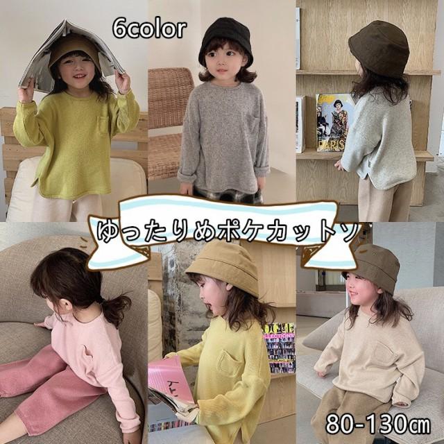 子供服 ポケット 長袖カットソー Tシャツ ロンT ...