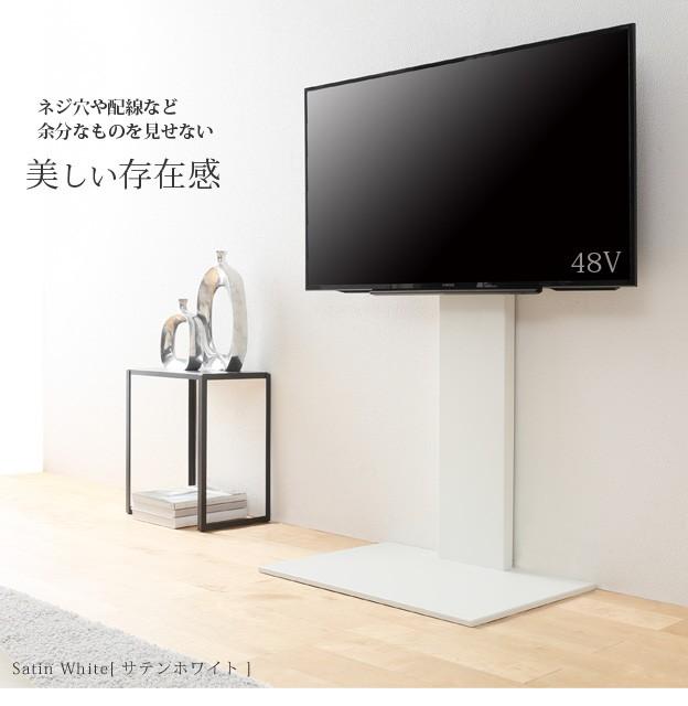 テレビ台 ハイタイプ テレビ台 壁寄せ テレビスタ...