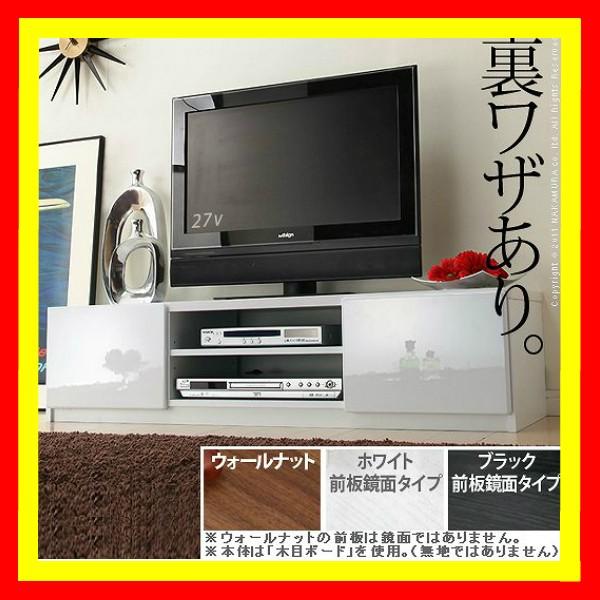 TVボード 背面収納 ロビン 幅120cm テレビ台 テレ...