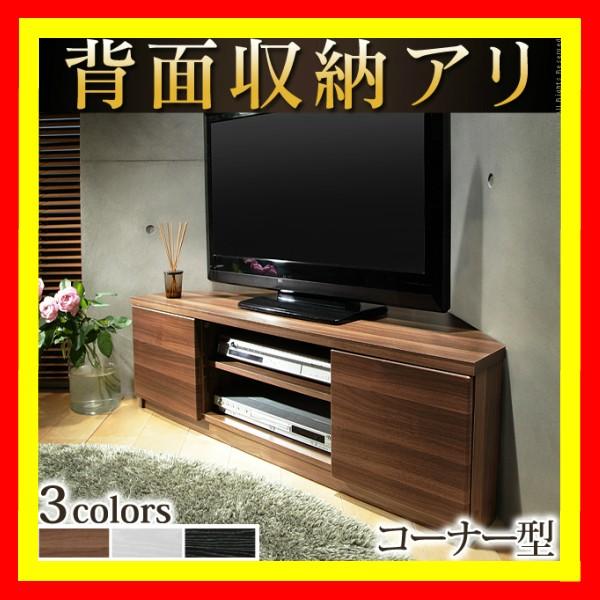 【送料無料】テレビボード リビングボード ローボ...