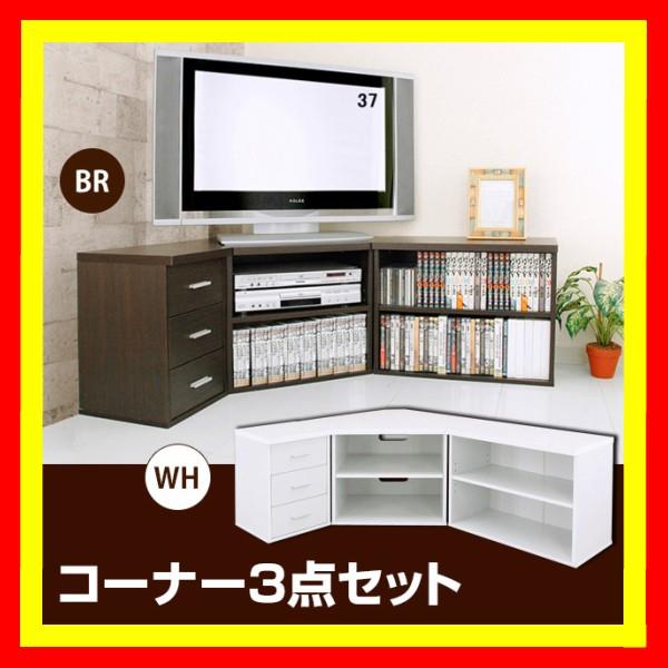 テレビ台 激安挑戦中 テレビラック ローボード 3...