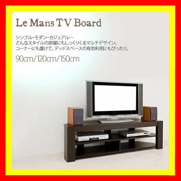 TVボード 90テレビボード テレビ テレビラック 激...