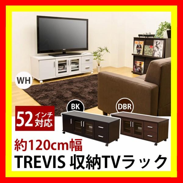 収納TVラック テレビ台 ローボード/テレビ台 コー...