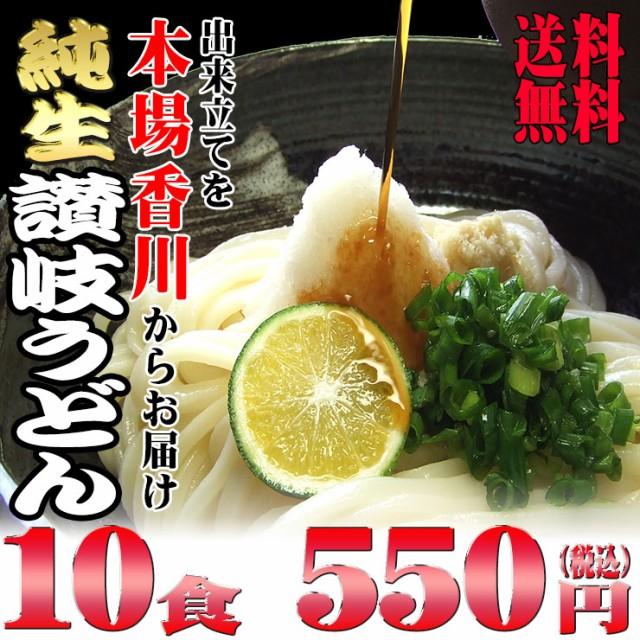 【送料無料】金福純生讃岐うどん1kg【500g×2袋】...
