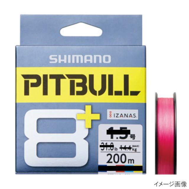 シマノ ピットブル8+ LD-M61T 200m 1.0号 トレー...