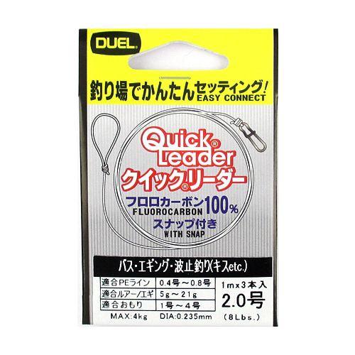 デュエル クイックリーダー 2.0号【duel1503】...