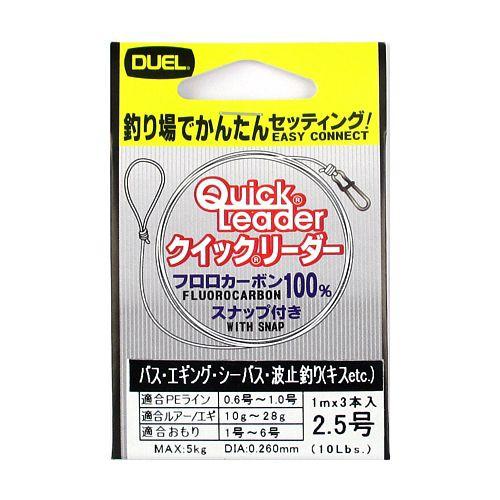 デュエル クイックリーダー 2.5号【duel1503】...
