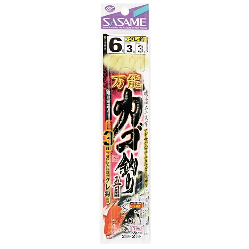 ささめ針 D−565万能カゴ釣り五目3M5【ゆ...
