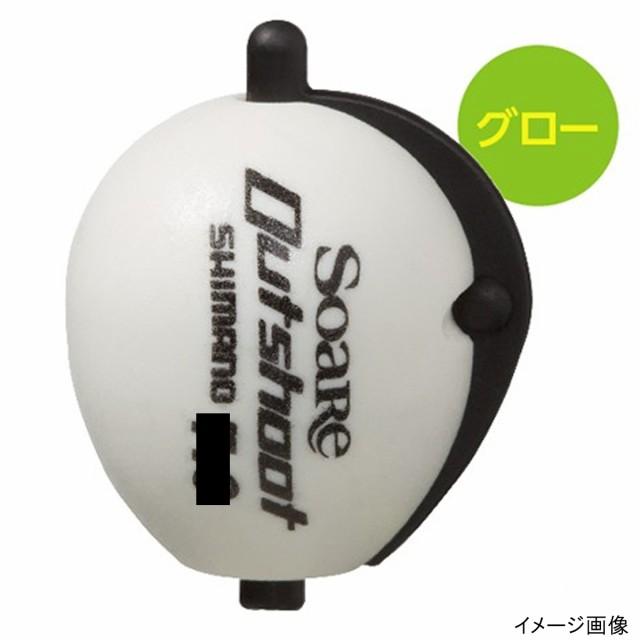 ソアレ アウトシュート SF-A21Q 3.6g 01T(グロー)...