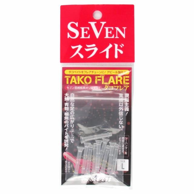 セブンスライド タコフレア L【ゆうパケット】