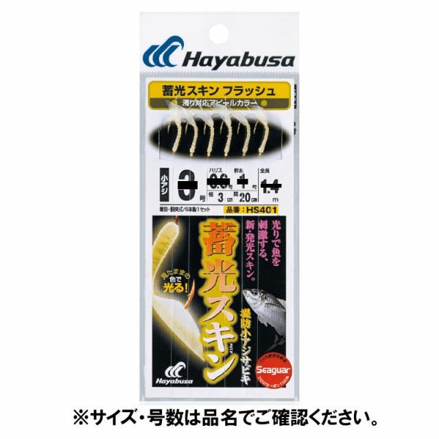 【最大P26倍&2,000円クーポン】ハヤブサ HS40...
