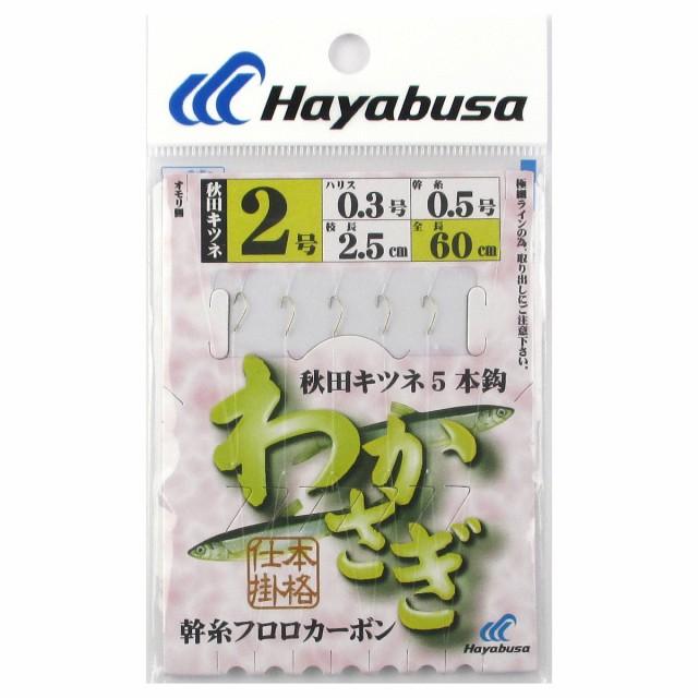 わかさぎ仕掛 秋田キツネ5本鈎 CZ002 針2号-ハリ...
