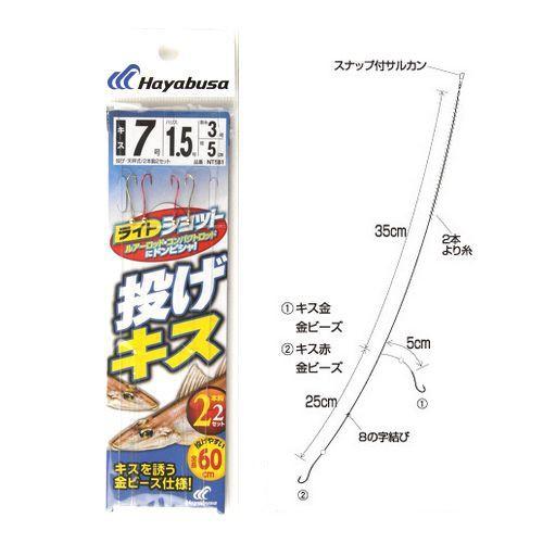 【還元祭期間中最大P34倍!】ライトショット 投げ...