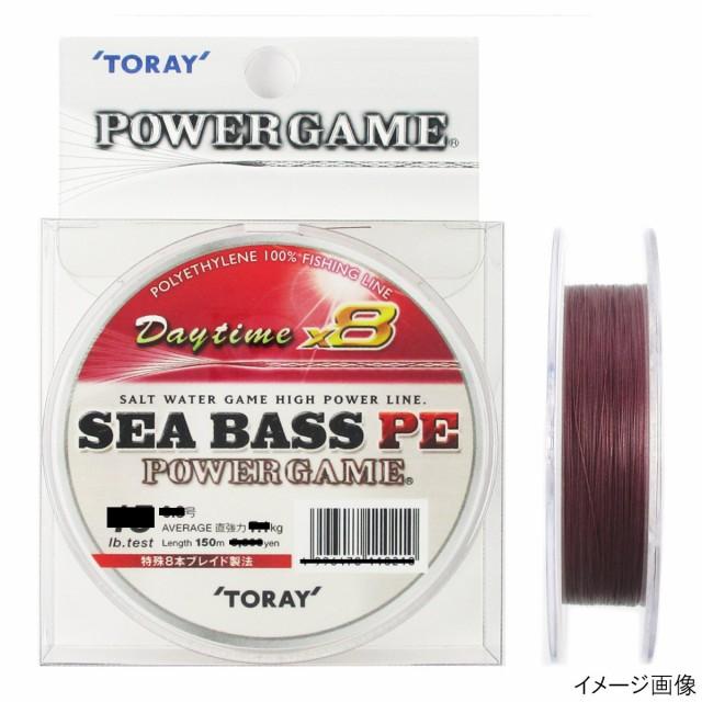 シーバスPE パワーゲーム デイタイム 150m 22lb ...