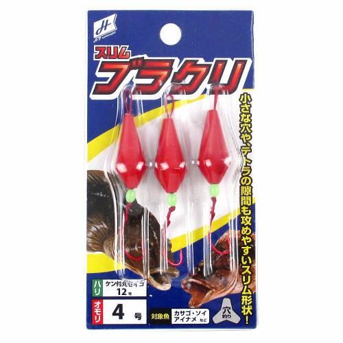 スリムブラクリ 4号【ゆうパケット】