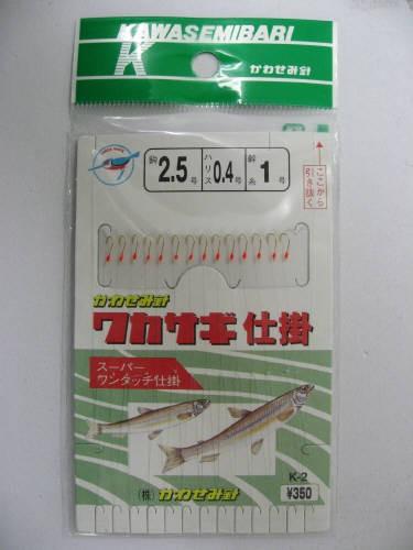 川せみ針 ワカサギ仕掛 14本針 K−2 針2.5...
