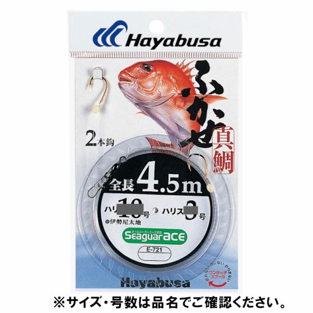 【最大P26倍&2,000円クーポン】ハヤブサ E−72...