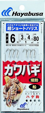 【超★ポイント祭り18倍】HD200 5ー3号 カ...