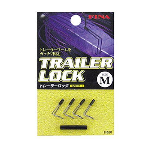 フィナ(FINA) トレーラーロック FF520...