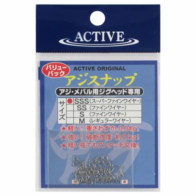 アクティブ アジスナップ SSS【ゆうパケット】