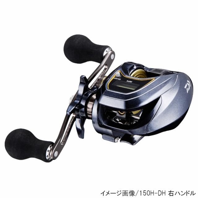 ダイワ タナセンサー 150H-DH 右ハンドル