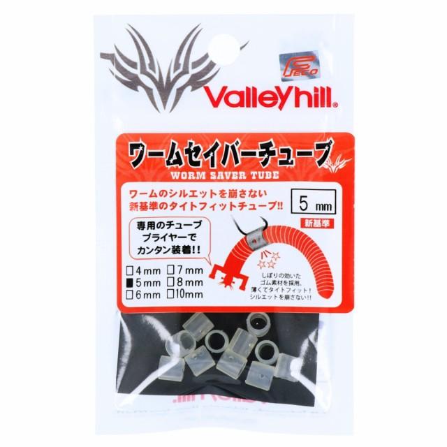 ワームセイバーチューブ 5mm【ゆうパケット】