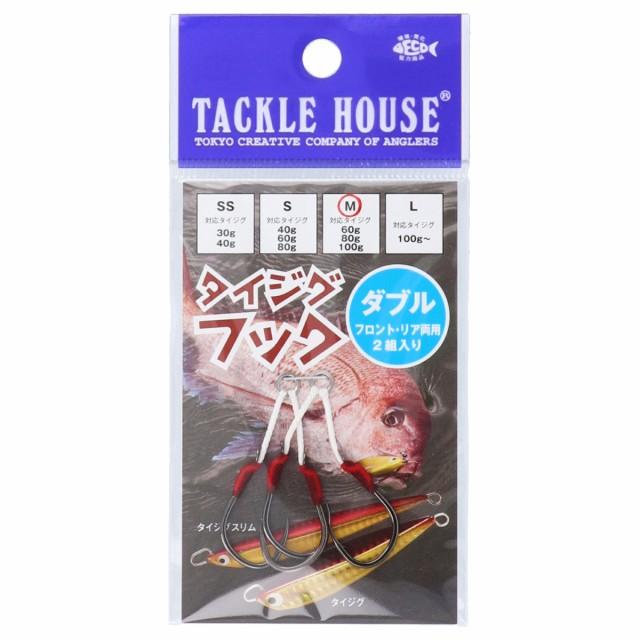 タックルハウス タイジグフック ダブル M【ゆうパ...
